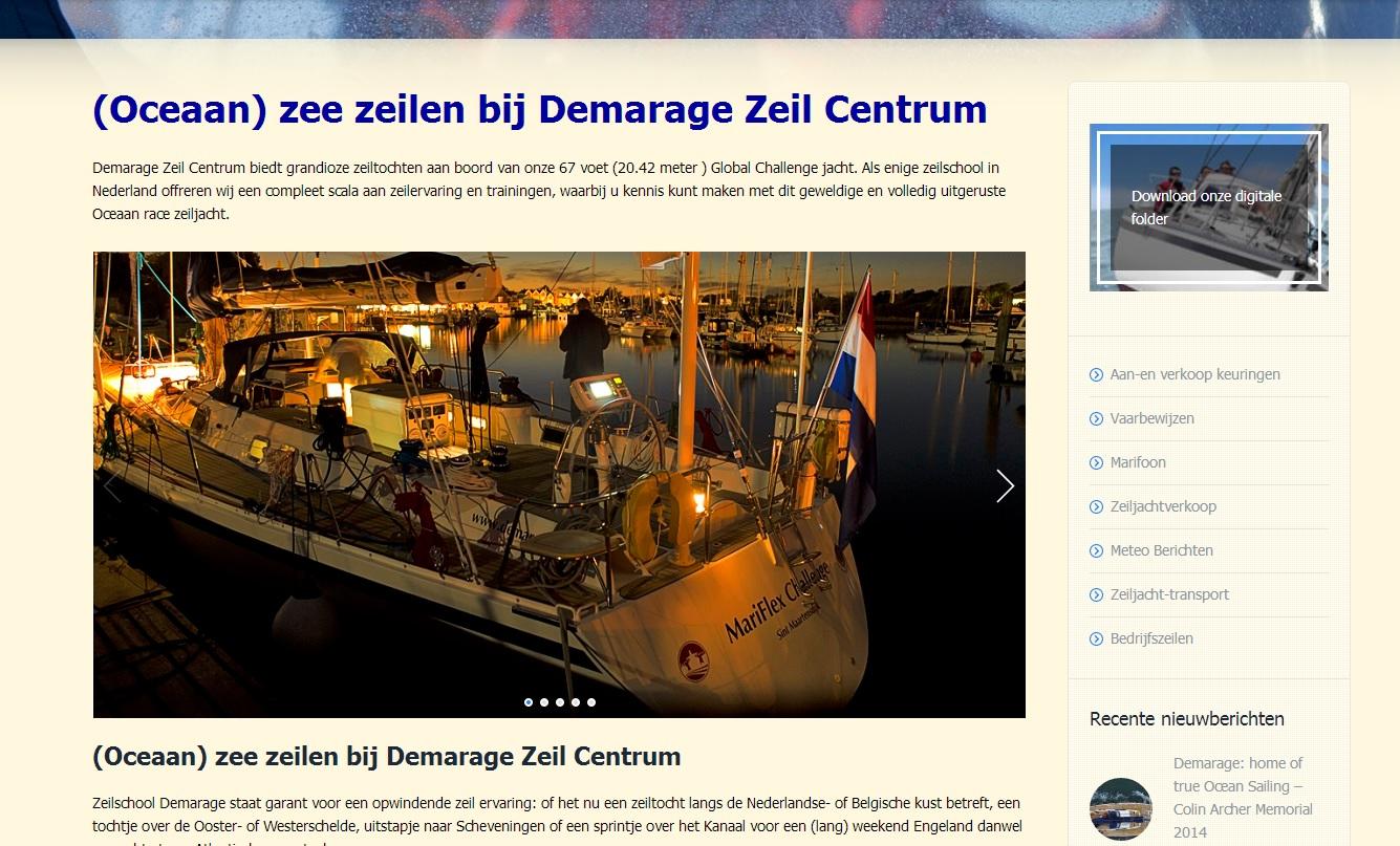 demarage